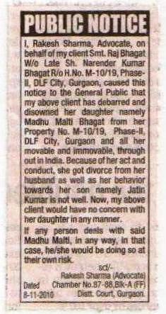Disown Daughter Public Dv Letter Images